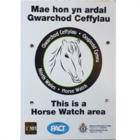 A4 Horsewatch area security sign